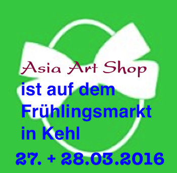 Asia-Art-Shop-in-Kehl