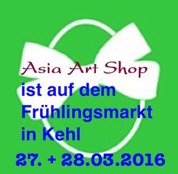 Asia-Art-Shop-in-Kehl